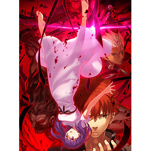 【特典】BD 劇場版「Fate/stay night [Heaven's Feel] II.lost butterfly」 完全生産限定版 (Blu-ray Disc)