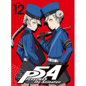 BD ペルソナ5 12 完全生産限定版 (Blu-ray Disc)
