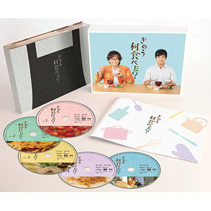 DVD きのう何食べた? DVD BOX