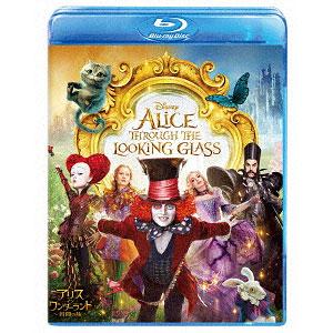 BD アリス・イン・ワンダーランド/時間の旅 (Blu-ray Disc)