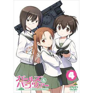 【特典】DVD ガールズ&パンツァー 4
