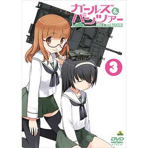 【特典】DVD ガールズ&パンツァー 3