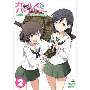 【特典】DVD ガールズ&パンツァー 2