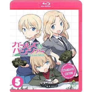 【特典】BD ガールズ&パンツァー 5 スタンダード版 (Blu-ray Disc)