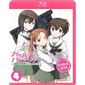 【特典】BD ガールズ&パンツァー 4 スタンダード版 (Blu-ray Disc)
