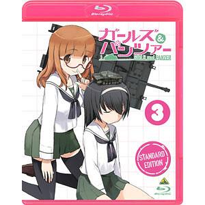 【特典】BD ガールズ&パンツァー 3 スタンダード版 (Blu-ray Disc)