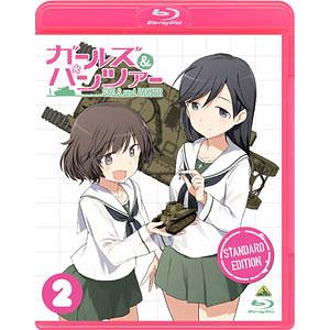 【特典】BD ガールズ&パンツァー 2 スタンダード版 (Blu-ray Disc)