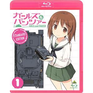 【特典】BD ガールズ&パンツァー 1 スタンダード版 (Blu-ray Disc)