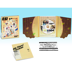 DVD あんさんぶるスターズ! 04 特装限定版