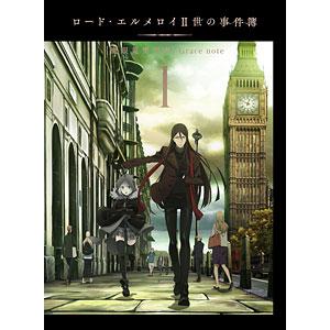 【特典】BD ロード・エルメロイII世の事件簿 -魔眼蒐集列車 Grace note- 1 完全生産限定版 (Blu-ray Disc)