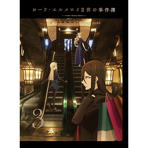 【特典】BD ロード・エルメロイII世の事件簿 -魔眼蒐集列車 Grace note- 3 完全生産限定版 (Blu-ray Disc)