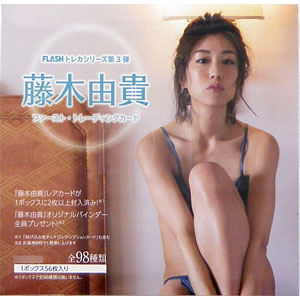 【特典】FLASHトレカ ファースト・トレーディングカード 藤木由貴 5BOXセット