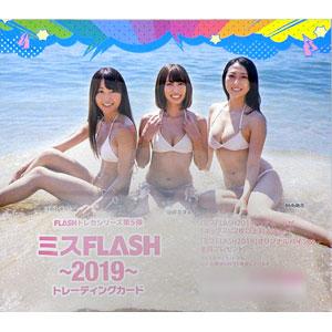 【特典】FLASHトレカシリーズ第5弾 ミスFLASH~2019~ 公式トレーディングカード 20BOX入りカートン