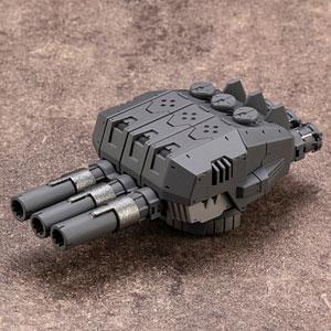 M.S.G モデリングサポートグッズ ウェポンユニット43 エクスキャノン