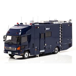 1/43 日野 レンジャー 2015 警視庁公安部公安機動捜査隊指揮官車両