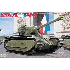 1/35 フランス重戦車 ARL44 プラモデル