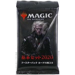 マジック:ザ・ギャザリング 基本セット2020 ブースターパック 日本語版 パック
