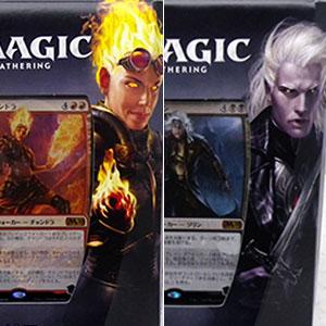 マジック:ザ・ギャザリング 基本セット2020 プレインズウォーカーデッキ 日本語版 5種セット