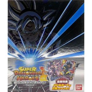 スーパードラゴンボールヒーローズ 4ポケットバインダーセット 宇宙争乱編