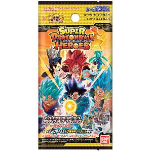 スーパードラゴンボールヒーローズ アルティメットブースターパック -激突する武勇- 20パック入りBOX