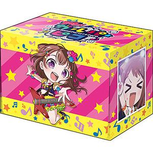 ブシロードデッキホルダーコレクションV2 Vol.790 BanG Dream! ガルパ☆ピコ『戸山香澄』