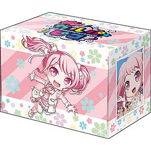 ブシロードデッキホルダーコレクションV2 Vol.792 BanG Dream! ガルパ☆ピコ『丸山彩』