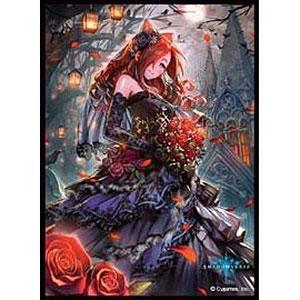 きゃらスリーブコレクション マットシリーズ Shadowverse「永遠の花嫁・セレス」(No.MT684) パック