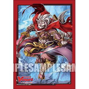 ブシロードスリーブコレクション ミニ Vol.411 カードファイト!! ヴァンガード『侍大将 HYU-GA』 パック