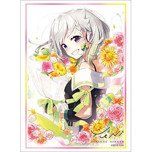 ブシロードスリーブコレクション ハイグレード Vol.2116 『virtual singer YuNi』1st Anniversary ver. パック
