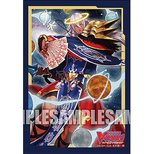 ブシロードスリーブコレクション ミニ Vol.419 カードファイト!! ヴァンガード『煌天神 ウラヌス』 パック