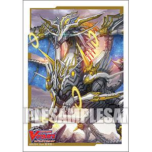 ブシロードスリーブコレクション ミニ Vol.422 カードファイト!! ヴァンガード 震天竜 アストライオス・ドラゴン パック