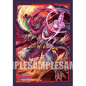 ブシロードスリーブコレクション ミニ Vol.423 カードファイト!! ヴァンガード『妖魔忍竜・暁 ハンゾウ』 パック