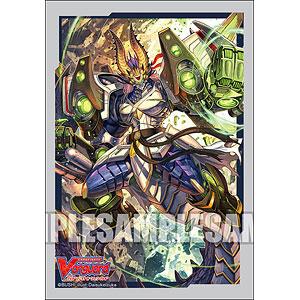 ブシロードスリーブコレクション ミニ Vol.424 カードファイト!! ヴァンガード 闘拳竜 ゴッドハンド・ドラゴン パック