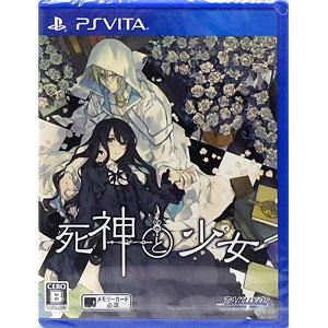 PS Vita 死神と少女