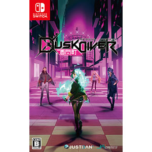 【特典】Nintendo Switch Dusk Diver 酉閃町 -ダスクダイバー ユウセンチョウ- 通常版