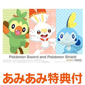 【あみあみ限定特典】Nintendo Switch 『ポケットモンスター ソード・シールド』ダブルパック