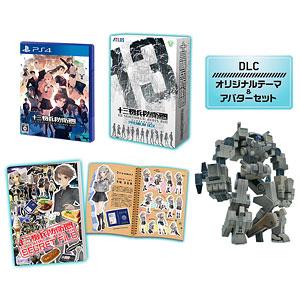 【特典】PS4 十三機兵防衛圏 プレミアムボックス