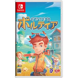 【特典】Nintendo Switch きみのまち ポルティア