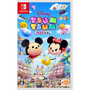 【特典】Nintendo Switch ディズニー ツムツム フェスティバル