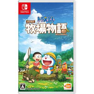 Nintendo Switch ドラえもん のび太の牧場物語