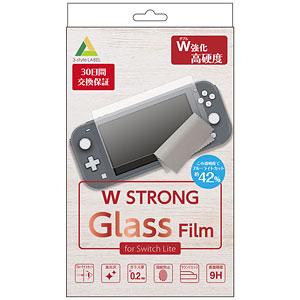 ブルーライトカット0.2mm厚極薄ダブルストロングガラスフィルム (SW Lite)