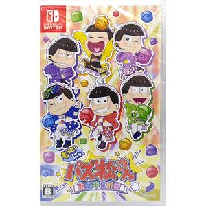 Nintendo Switch もっと!にゅ~パズ松さん~新品卒業計画~ 通常版