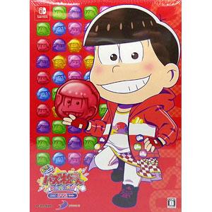 Nintendo Switch もっと!にゅ~パズ松さん~新品卒業計画~ 限定版 おそ松セット