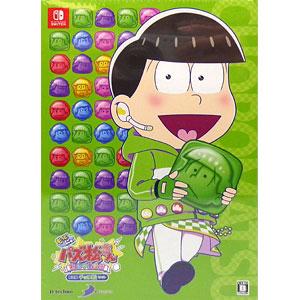 Nintendo Switch もっと!にゅ~パズ松さん~新品卒業計画~ 限定版 チョロ松セット