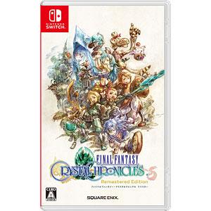 Nintendo Switch ファイナルファンタジー・クリスタルクロニクル リマスター