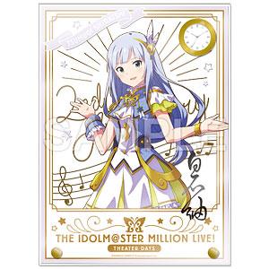 アイドルマスター ミリオンライブ! 時計付アクリルアート 白石紬 ルミエール・パピヨン ver.