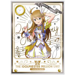 アイドルマスター ミリオンライブ! 時計付アクリルアート 所恵美 ルミエール・パピヨン ver.