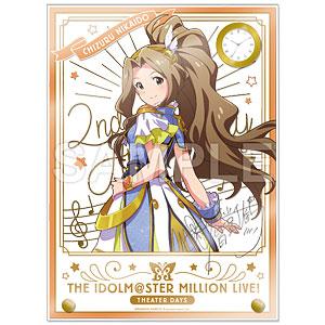 アイドルマスター ミリオンライブ! 時計付アクリルアート 二階堂千鶴 ルミエール・パピヨン ver.