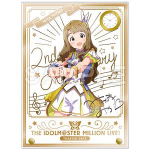 アイドルマスター ミリオンライブ! 時計付アクリルアート 宮尾美也 ルミエール・パピヨン ver.