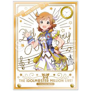アイドルマスター ミリオンライブ! 時計付アクリルアート 矢吹可奈 ルミエール・パピヨン ver.